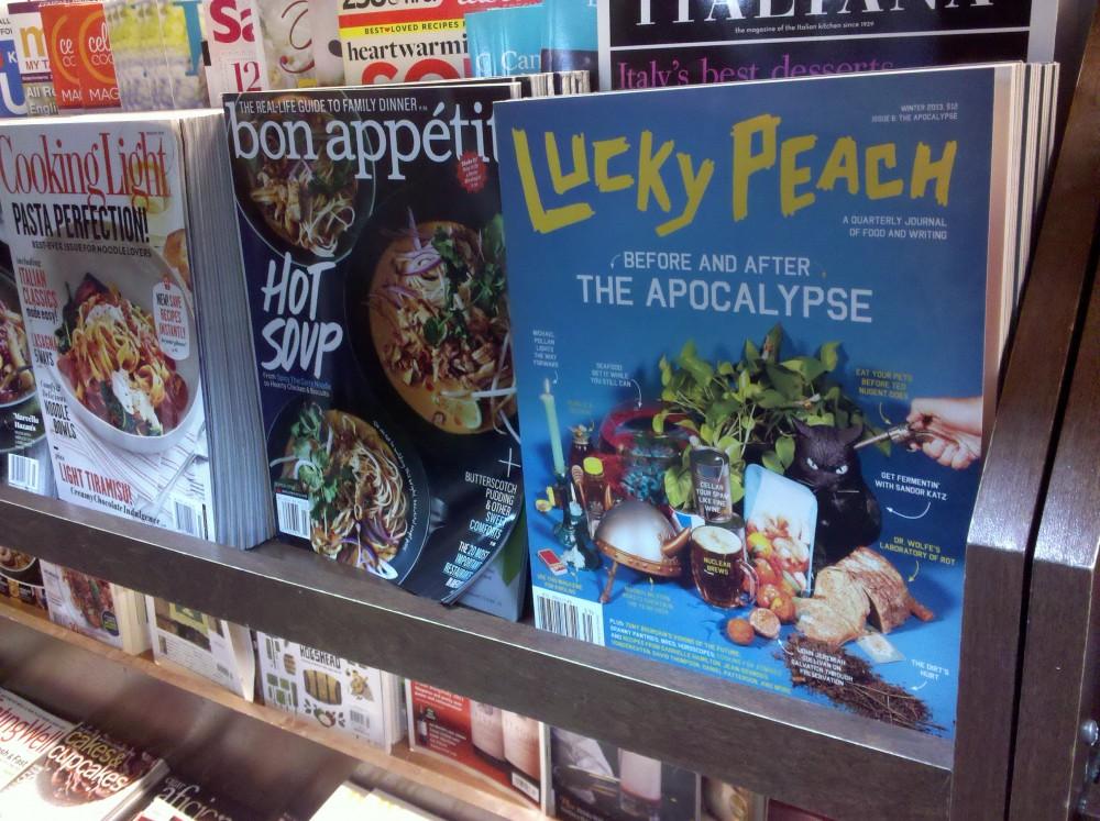 I fricking love magazines.